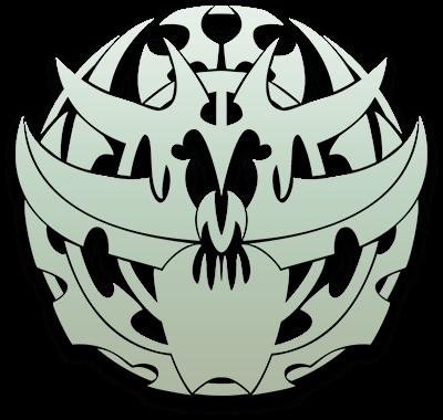 athar symbol