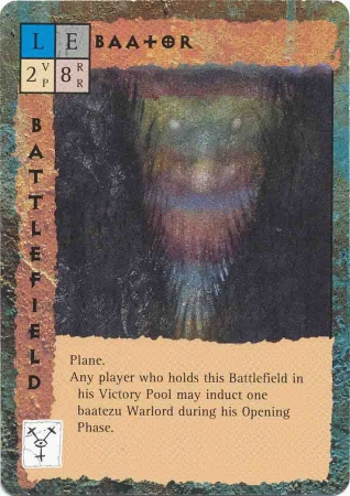 "nine hells inferi ""Baator"" - by Tony Diterlizzi TSR - ""Blood Wars"" card game Base Pack (1995) © Wizards of the Coast & Hasbro"