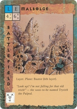 "layer baator battlefield ""Malbolge"", lo strato di Malabolgia - by Rob Lazzaretti TSR - ""Blood Wars"" card game Base Escalation Pack 3, Powers & Proxies (1995) © Wizards of the Coast & Hasbro"