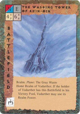 "gray wastes ""The Wasting Tower of Khin-Oin"", la torre un tempo sotto il controllo di Vadarther - by Dana Knutson TSR - ""Blood Wars"" card game Base Pack (1995) © Wizards of the Coast & Hasbro"