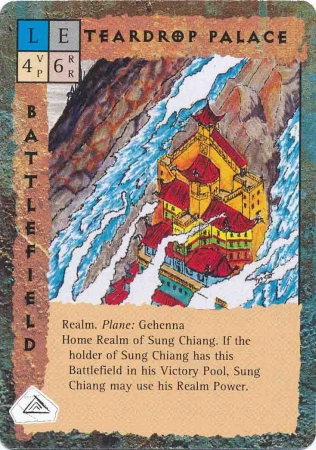 "gehenna ""Teardrop Palace"", il palazzo di Sung Chiang - by David C. Sutherland III TSR - ""Blood Wars"" card game Base Pack (1995) © Wizards of the Coast & Hasbro"