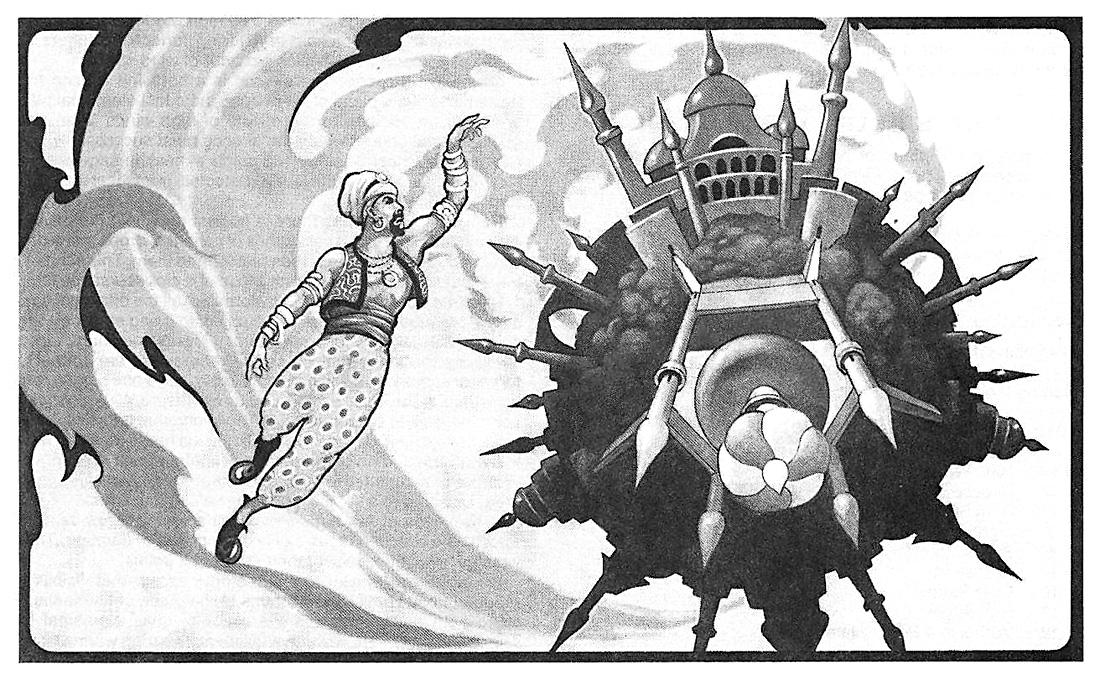 djinni city elemental plane of air Città Djinn - by Stephen Fabian TSR - Manual of the Planes (1987-06) © Wizards of the Coast & Hasbro