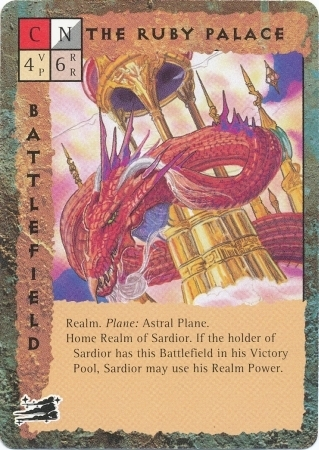 "astral ""The Ruby Palace"", il Palazzo di Sardior - by Newt Ewell TSR - ""Blood Wars"" card game Base Escalation Pack 3, Powers & Proxies (1995) © Wizards of the Coast & Hasbro"