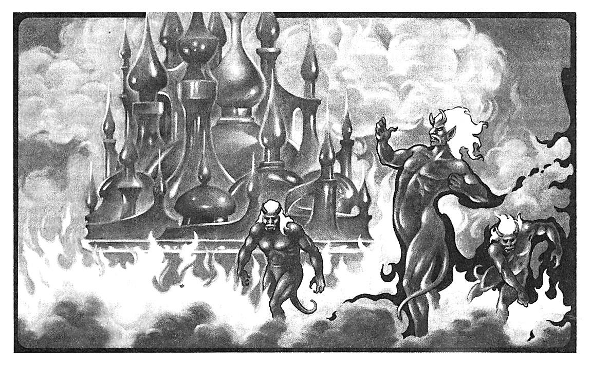 {$tags} La Città di Ottone - by Stephen Fabian TSR - Manual of the Planes (1987-06) © Wizards of the Coast & Hasbro