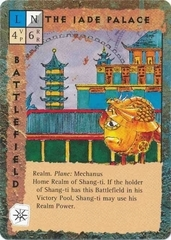"""mechanus """"The Jade Palace"""", il palazzo celestiale di Shang-ti - by David C. Sutherland III TSR - """"Blood Wars"""" card game Base Pack (1995) © Wizards of the Coast & Hasbro"""